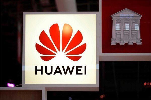 Huawei to unveil its most expensive terminal product in China on April 8-cnTechPost