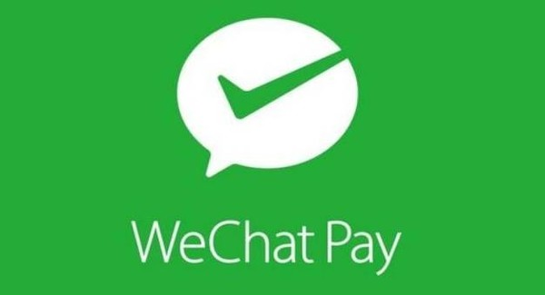WeChat launches virtual credit card 'Fenfu'-cnTechPost