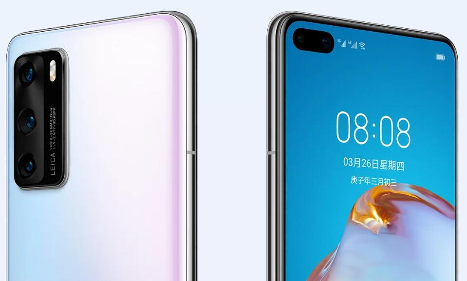 Huawei will release P40 series phones in China on April 8-cnTechPost