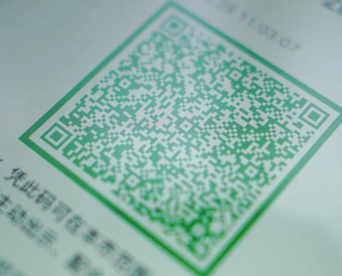 Tencent Health Code has been used by 900M users 36 days after launch-cnTechPost
