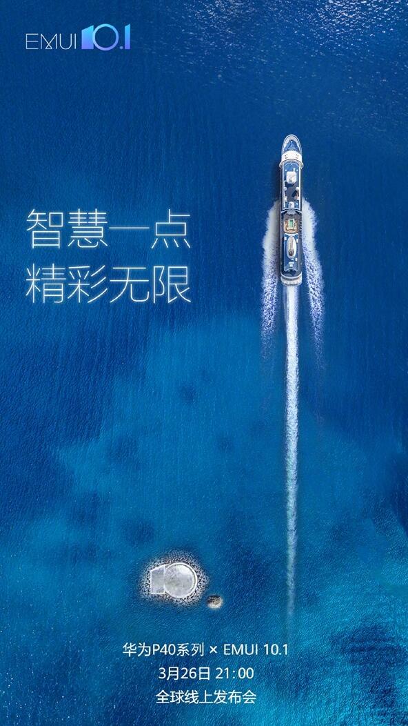 Huawei says P40 series debut EMUI 10.1-cnTechPost
