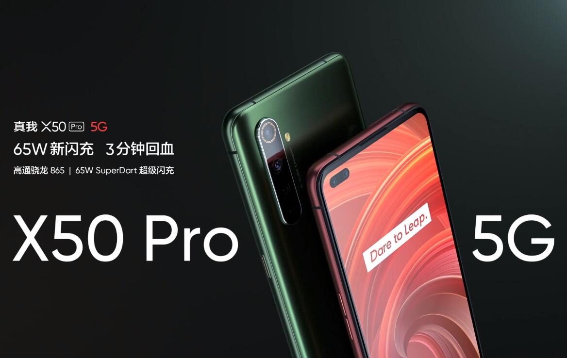 Realme releases X50 Pro, its first 5G flagship, in China-cnTechPost