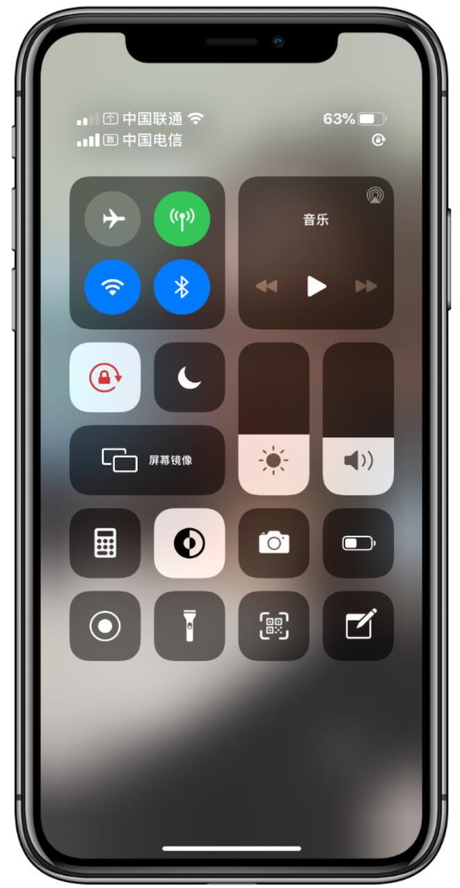 A quick look at Dark Mode feature of WeChat for iOS-cnTechPost
