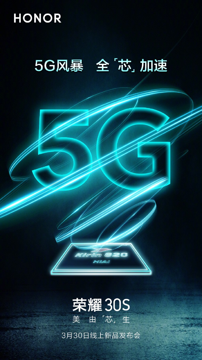 Kirin 820 5G chip will be released on March 30-cnTechPost