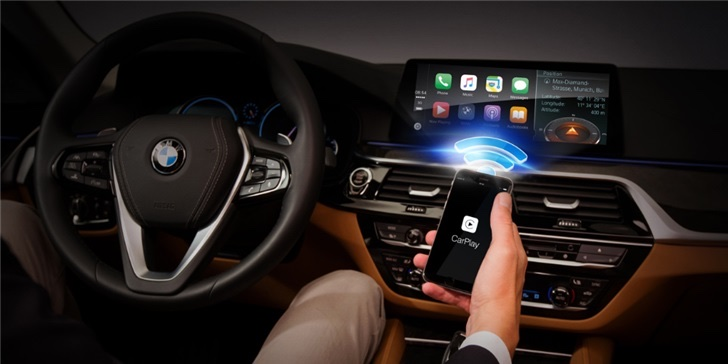 iOS 14 code shows Apple is working with BMW to develop iPhone's CarKey feature-cnTechPost