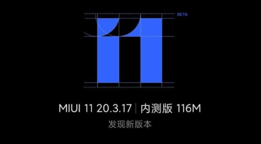 Xiaomi releases MIUI 11 20.3.17 beta update-CnTechPost