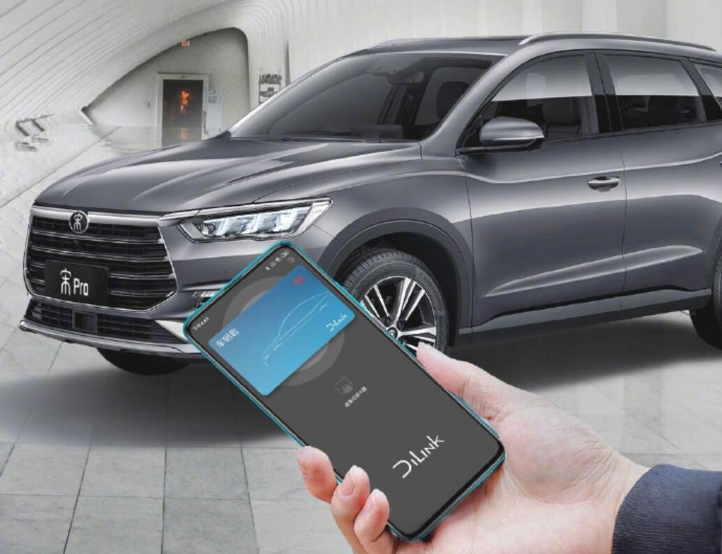 Redmi K30 Pro can be used as a BYD car key-cnTechPost