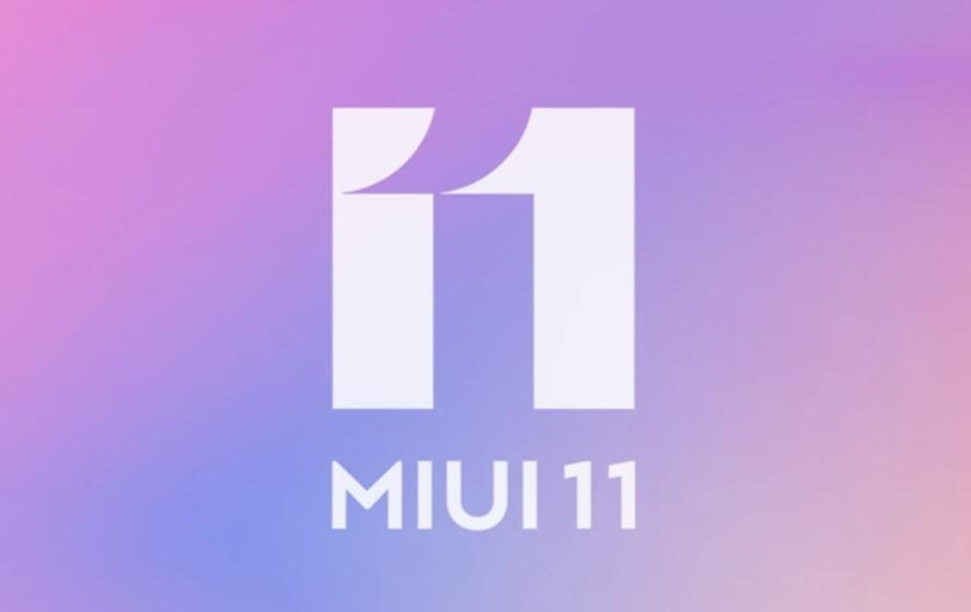 MIUI 12 coming? Xiaomi stops internal test of MIUI 11 development version-cnTechPost