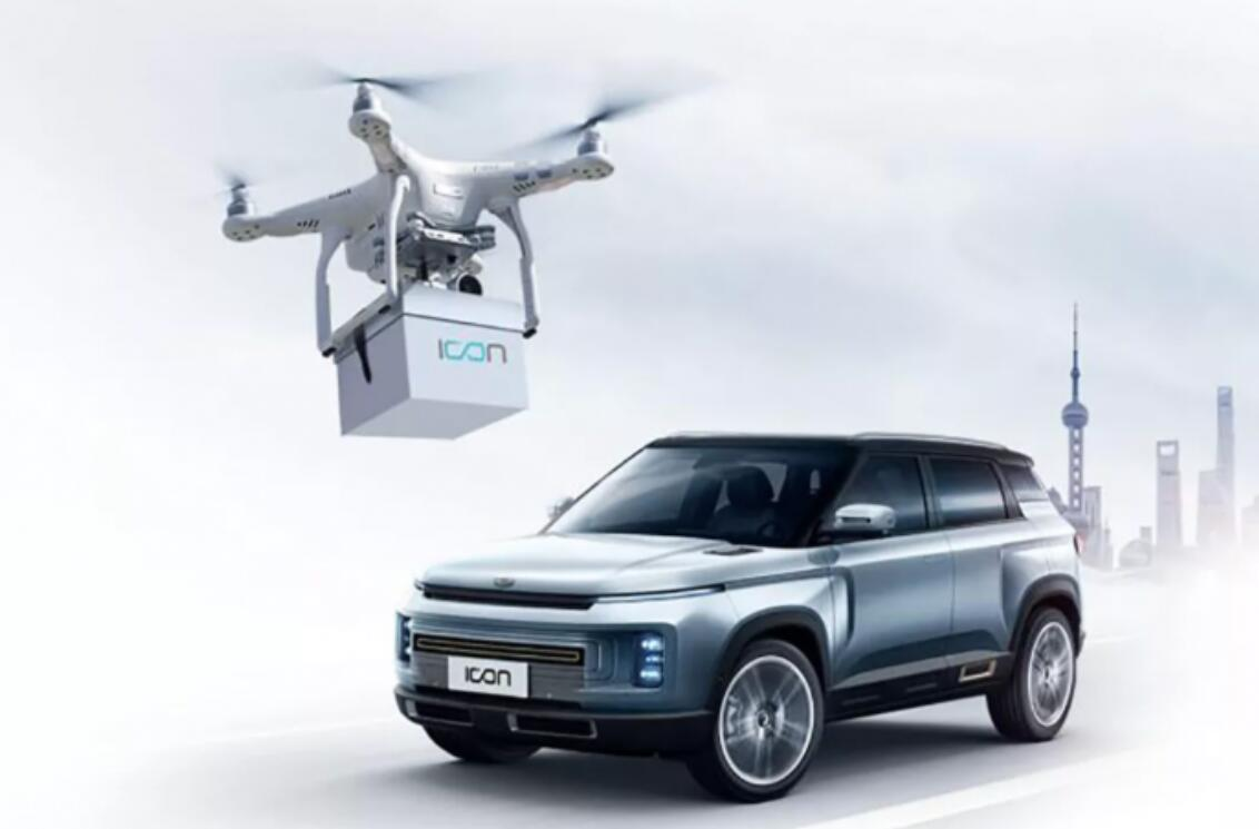 Geely delivers new car keys to customers via drones-cnTechPost
