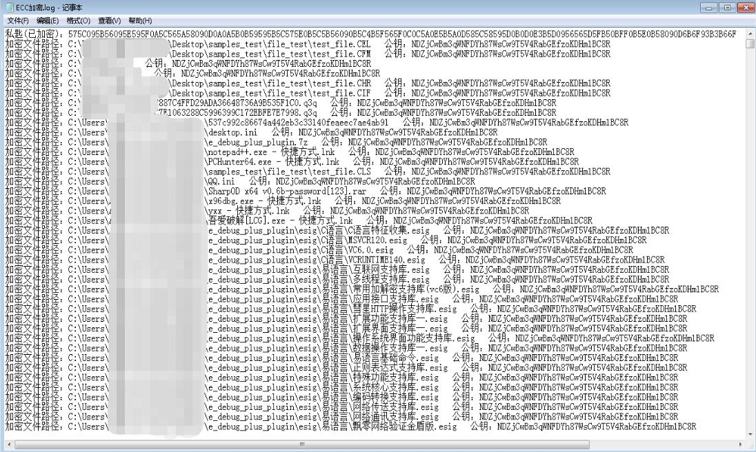 Ransomware attacks Chinese internet users just to show off-cnTechPost