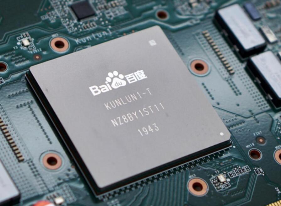 Baidu Kunlun AI processor adapts to China-made Phytium 64-core CPU-CnTechPost