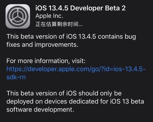 Apple releases iOS and iPadOS 13.4.5 Developer Preview Beta 2-cnTechPost