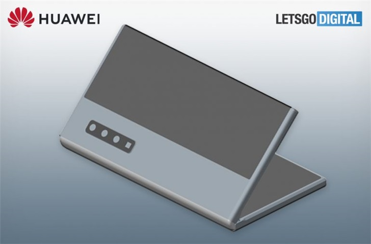 Huawei's new patent shows foldable phone that folds inward-cnTechPost