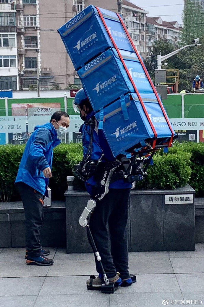 'Wow!' Exoskeleton robot used for food delivery in China-CnTechPost
