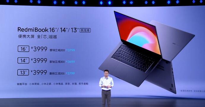 Redmi releases RedmiBook with Ryzen 4000 CPU-CnTechPost