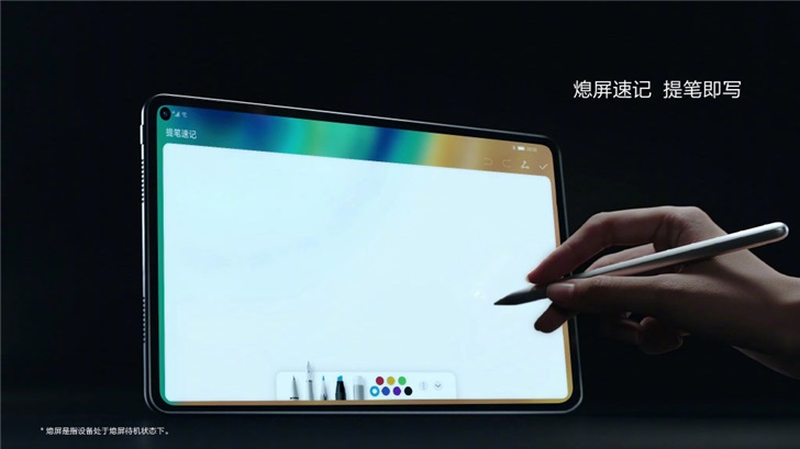 Huawei MatePad Pro 5G released, China's first 5G tablet-cnTechPost