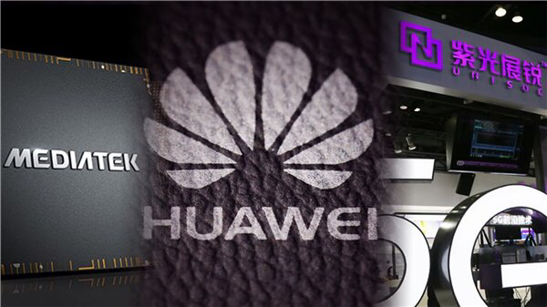 MediaTek responds to report of its co-op with Huawei on chips-cnTechPost