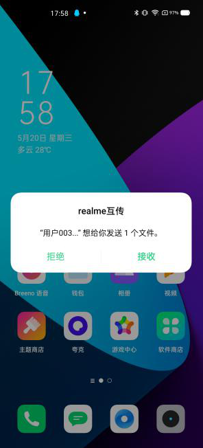 Chinese alliance for easier file transfers now gets more members-cnTechPost