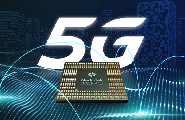 Honor president says MediaTek 5G SoC will be used in the future-cnTechPost