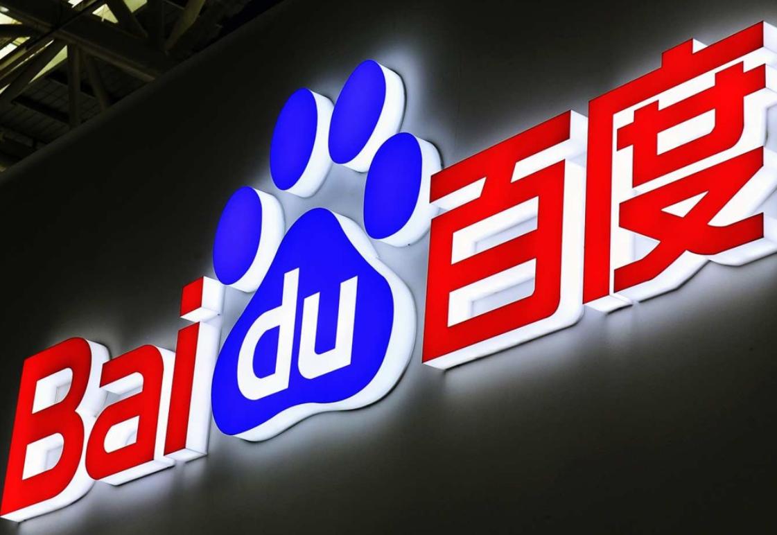 Baidu says delisting report is 'rumor'-cnTechPost