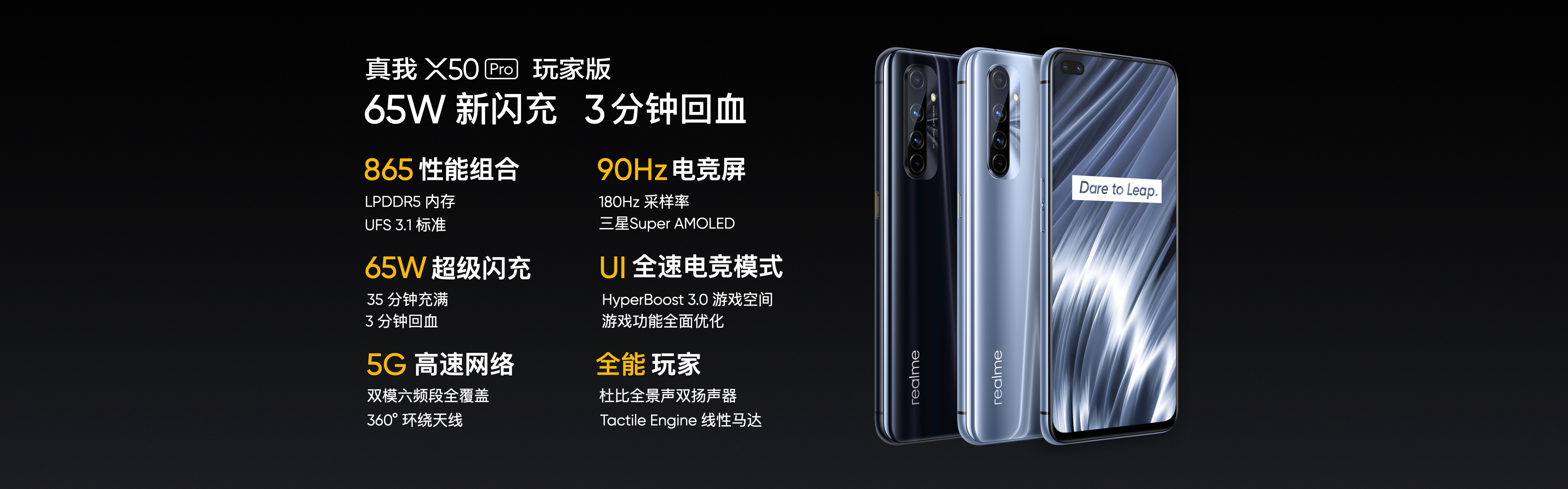 Realme releases X50 Pro, Buds Air Neo, power bank-cnTechPost