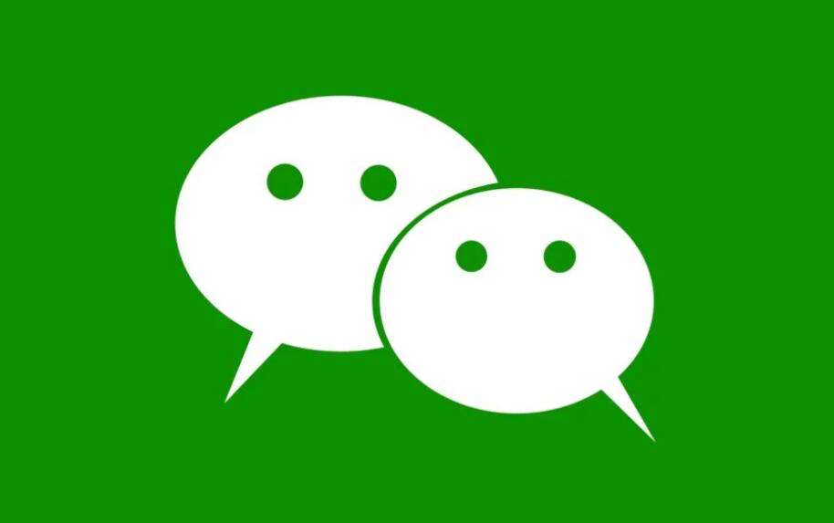 WeChat now allows you to change your ID, but only once a year-CnTechPost