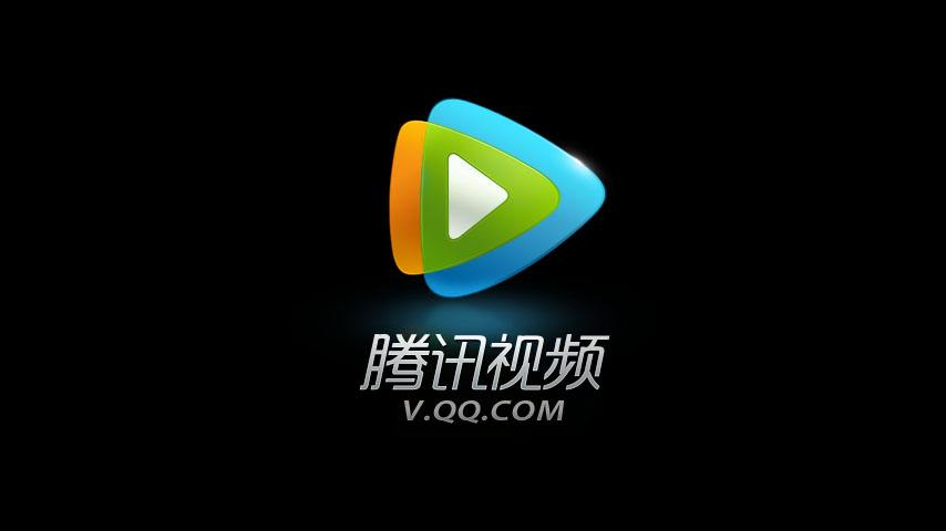 Tencent Video to take on Bilibili with new move, report says-CnTechPost