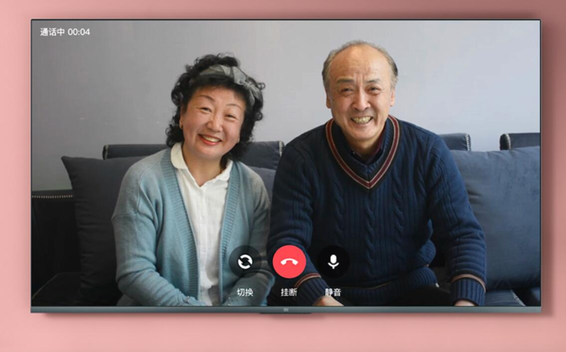 More Xiaomi TVs get support for video calls with mobile phones-CnTechPost