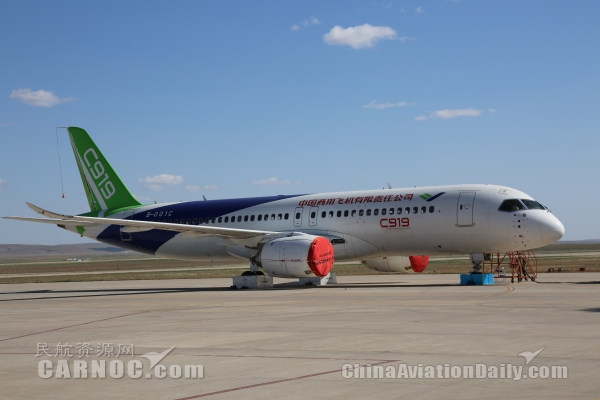 China's Comac C919 completes ground side wind test-cnTechPost