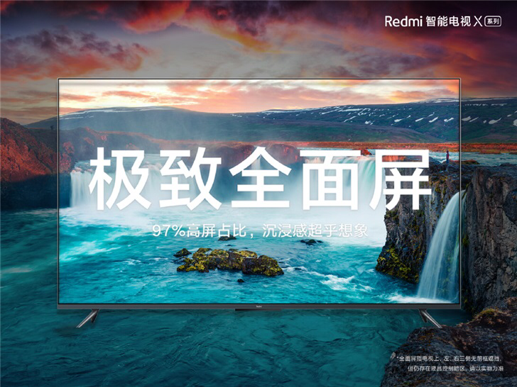 Redmi unveils X-Series smart TVs with dynamic EMC compensation-CnTechPost