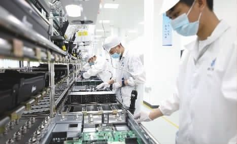 Chinese company releases PCs, servers based on Kunpeng 920 chip-cnTechPost