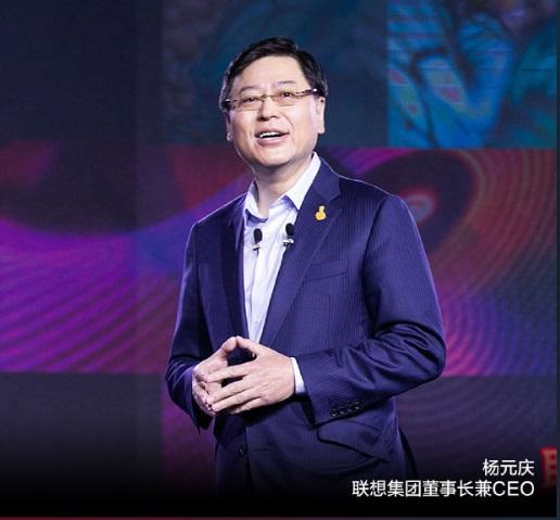 Lenovo CEO calls on China to make PC a strategic necessity-cnTechPost