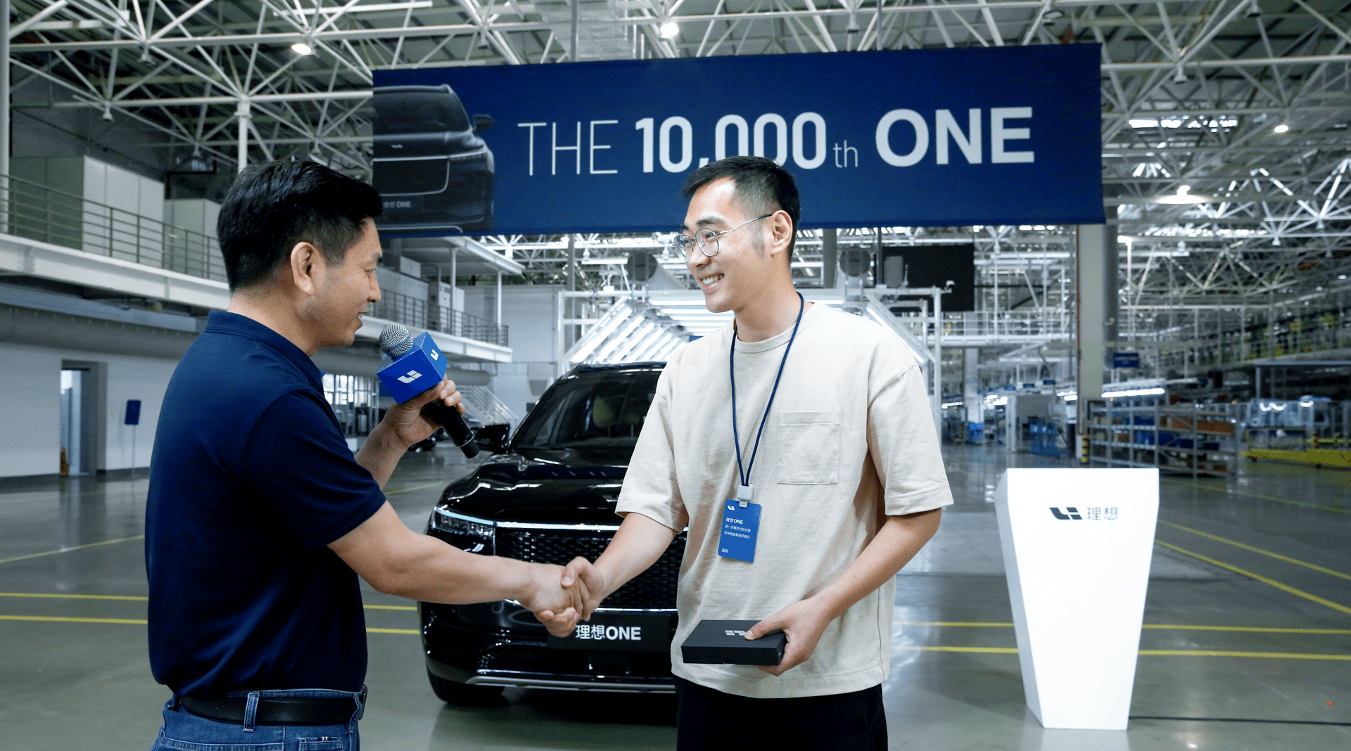 Chinese food delivery firm Meituan plans $500m investment in EV maker Li Auto-cnTechPost