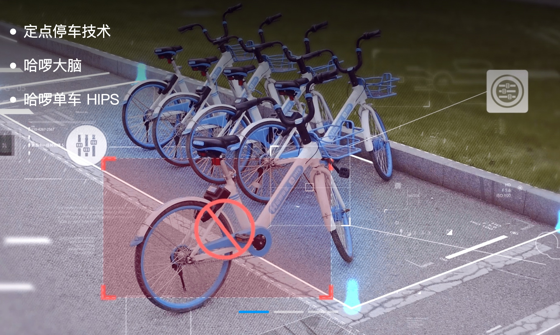 Hello Chuxing, the Chinese bicycle-sharing platform once known as Hellobike, announced that all of its bikes have been connected to the BeiDou positio