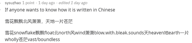 A 37-year old Chinese song unexpectedly goes viral in Europe and America-cnTechPost