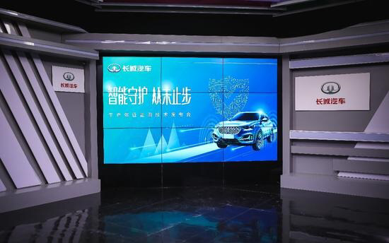 China's Great Wall Motors launches vital signs monitoring technology-CnTechPost