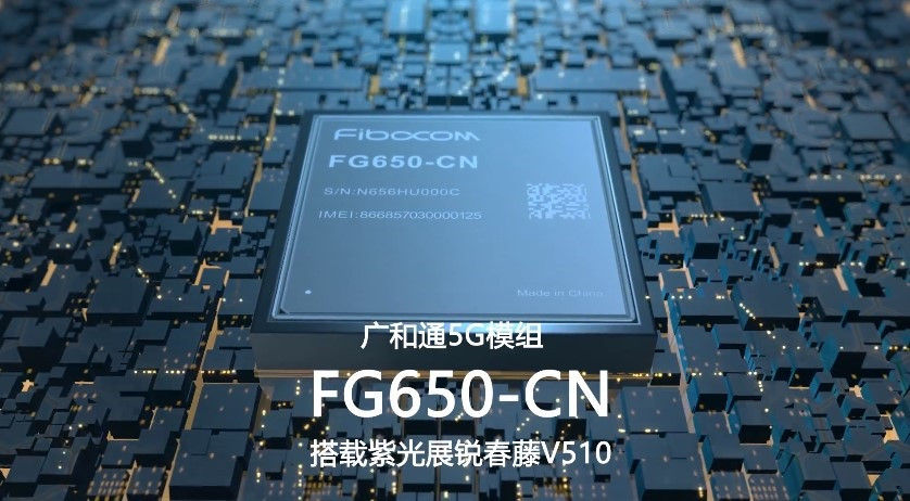 5G module with China-made chip to be mass-produced in Q4-cnTechPost