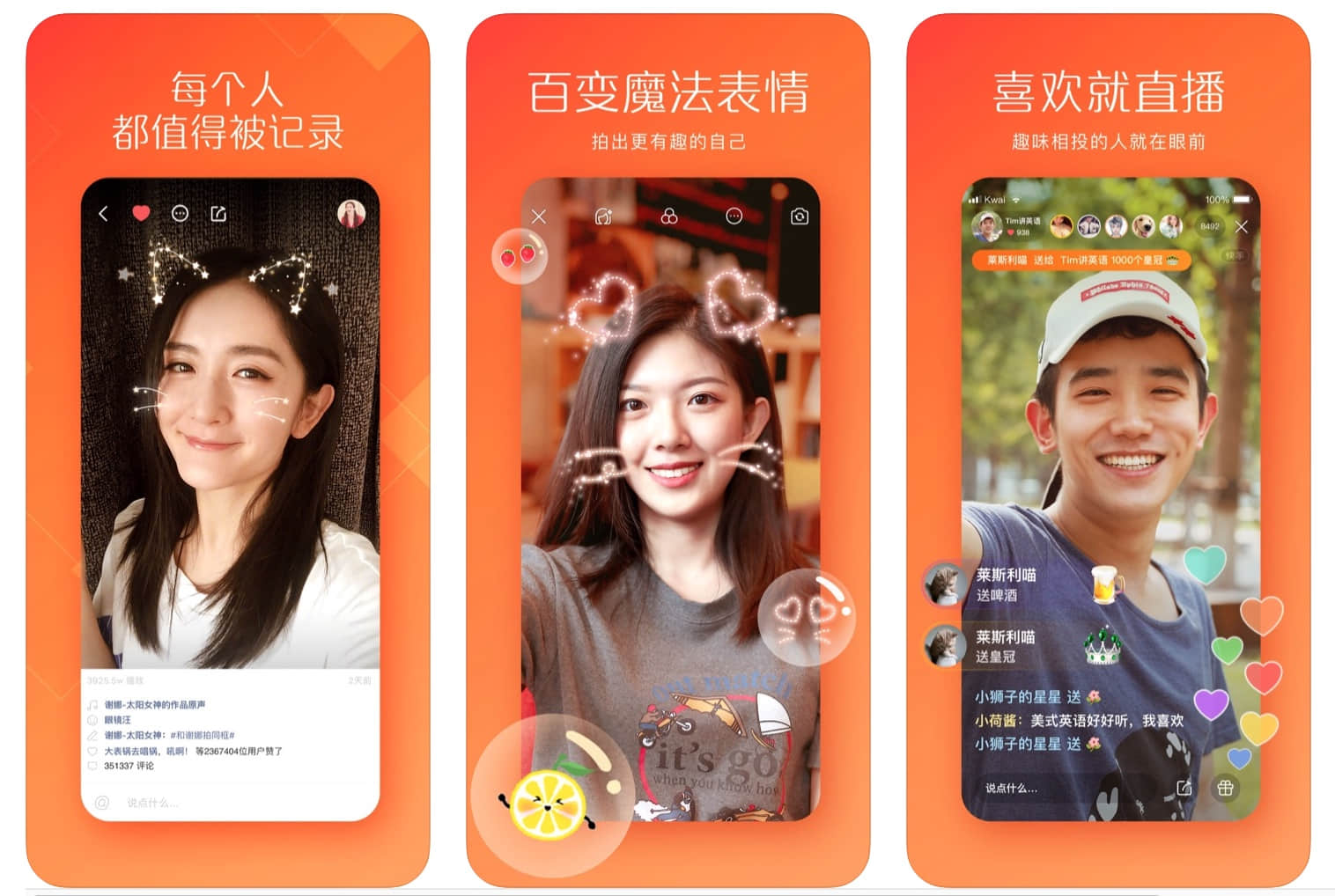 Chinese video app Kuaishou invests 10 billion yuan to build mega data center-cnTechPost