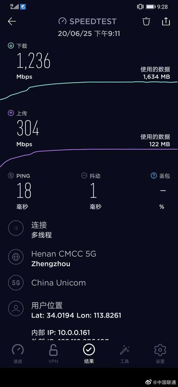 China Unicom opens first 5G commercial SA base stations-cnTechPost