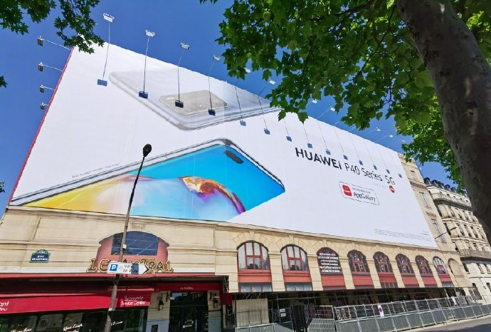 Huawei promotes AppGallery and P40 Pro+ in Paris outdoor ads-CnTechPost