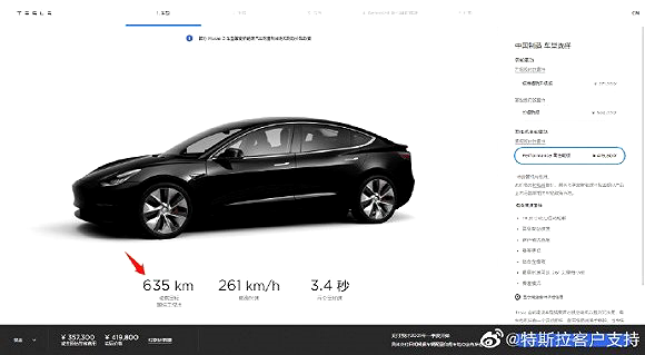 China-made Tesla Model 3 high performance version has a range of 635km-cnTechPost