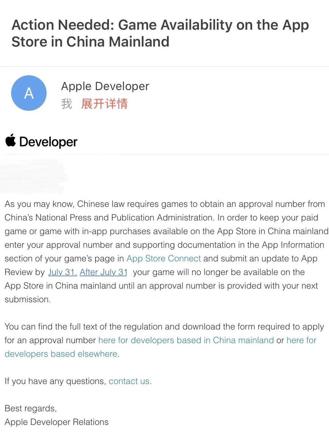 Apple gives ultimatum to China App Store game developers without approval numbers-cnTechPost