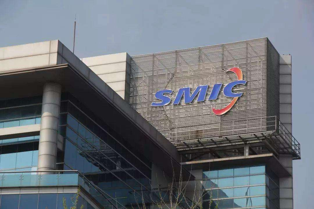 SMIC shares to start trading on China A-share market on July 16-cnTechPost