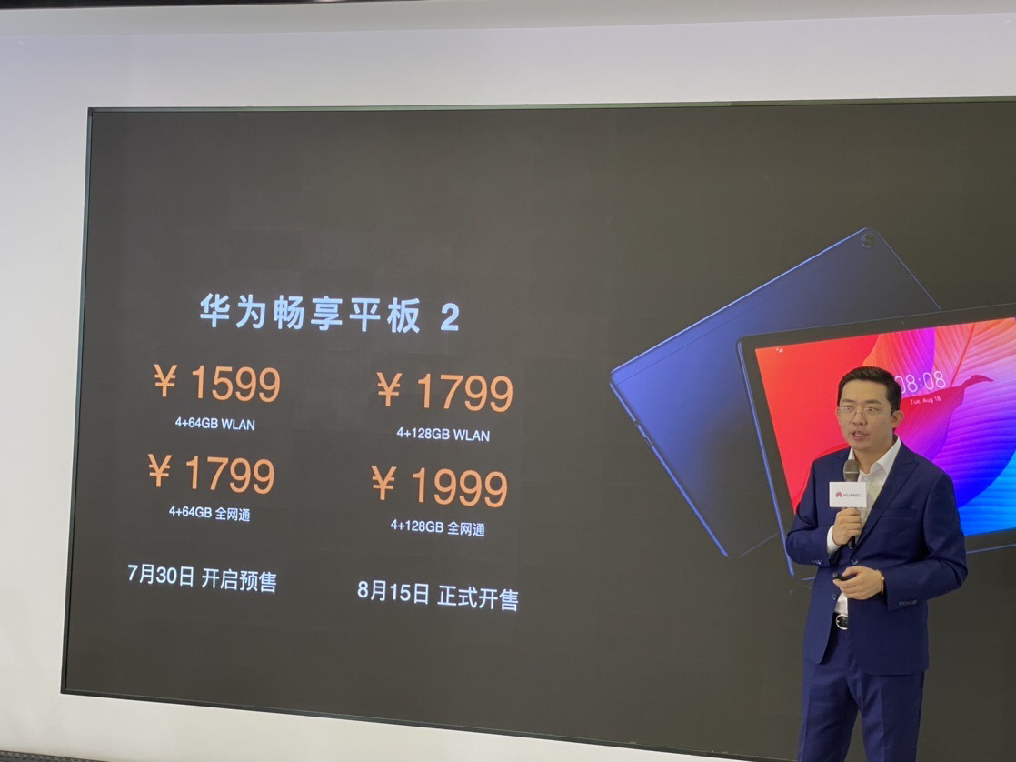 Huawei releases tablet with SMIC-made processor-cnTechPost