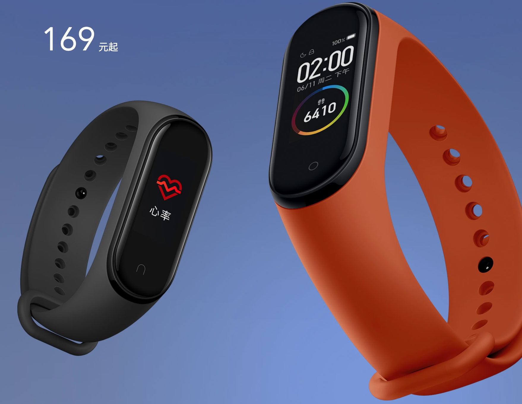 Xiaomi Band 4 becomes world's best-selling smart band, report shows-cnTechPost