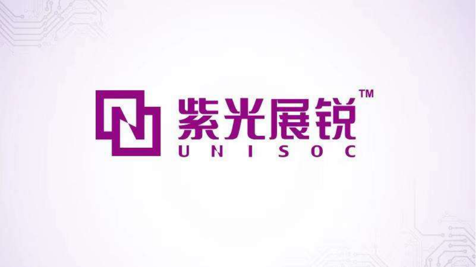 Chinese chip maker UNISOC Joins OIN, world's largest patent protection community-cnTechPost