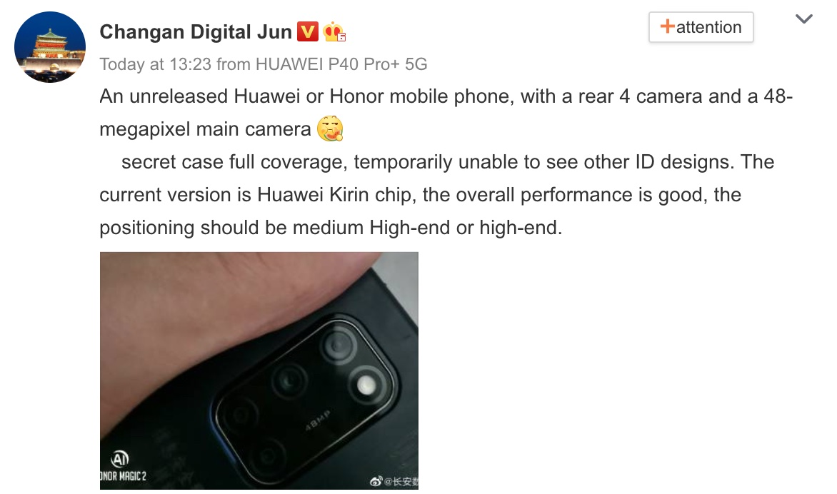 Mysterious new Huawei phone leaked with quad rear cameras-cnTechPost