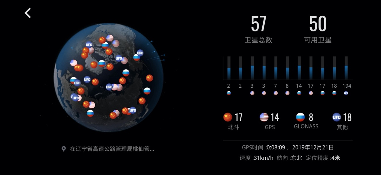 iPhone may have blocked China's BeiDou navigation due to performance issues-cnTechPost