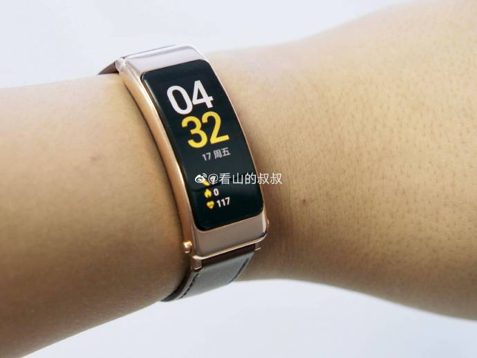 Huawei Band B6 with Kirin A1 chipset leaked-CnTechPost
