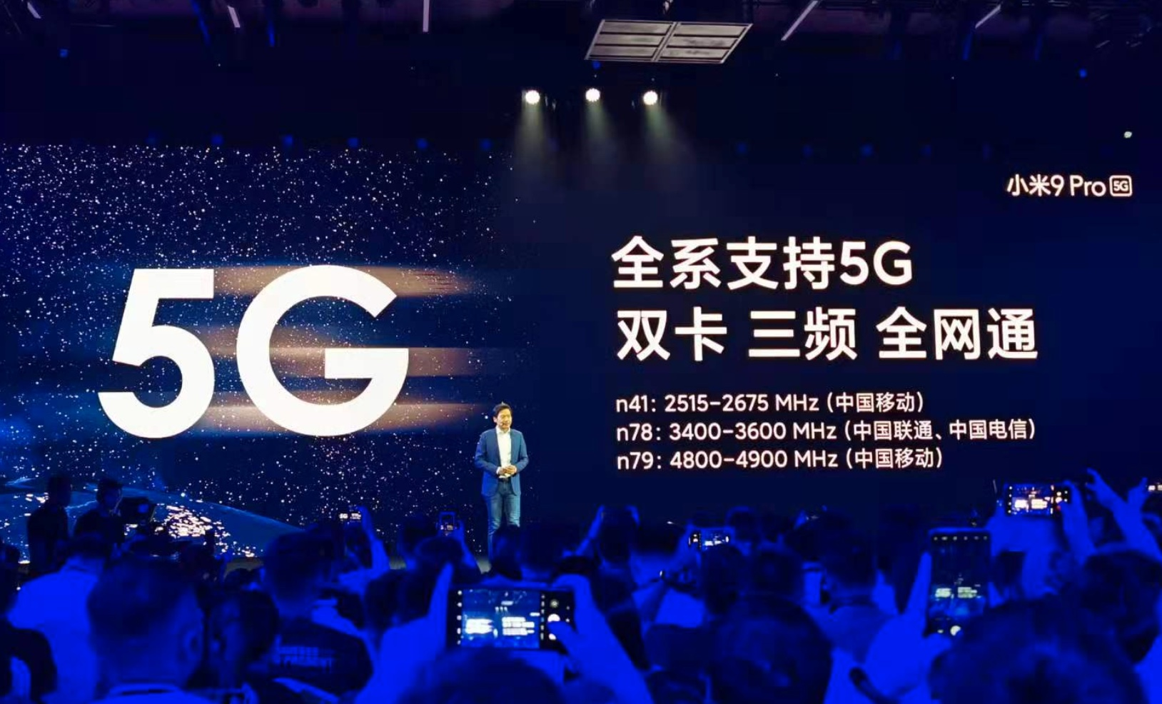 Half of phones applying for regulatory approval in China in Q2 are 5G phones-cnTechPost